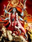 dioses hindúes, con sexo, brazos, de todo. arriba, Kali