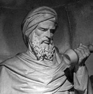 Avicena, médico, abogado, matemático, filósofo, uno de los más grandes pensadores de la historia